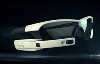 Okulary Recon - konkurent Google Glass - do zadań specjalnych